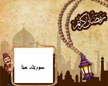 فراشة تخرج من المدرسه منتجات الألبان ضع صورتك في اطار رمضان Sjvbca Org