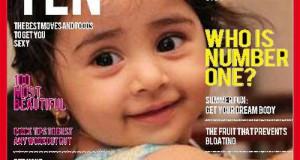 صورتك غلاف مجلة