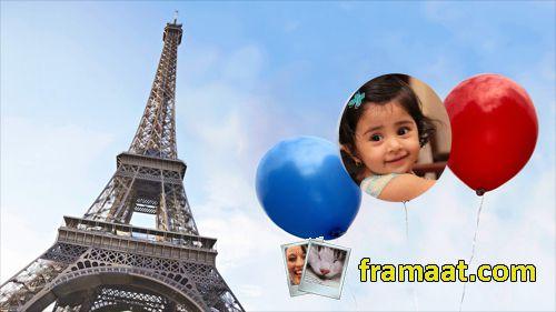 اطار برج ايفل باريس