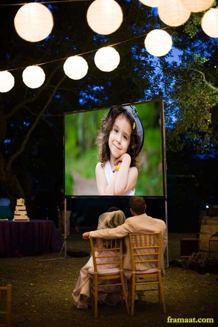 5c2de5290 ضع صورتك فى فريم ذكرياتى السعيدة للاحباب والازواج اطارات وفريمات للصور
