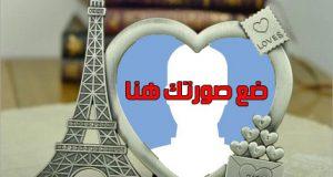 فريم برج ايفل